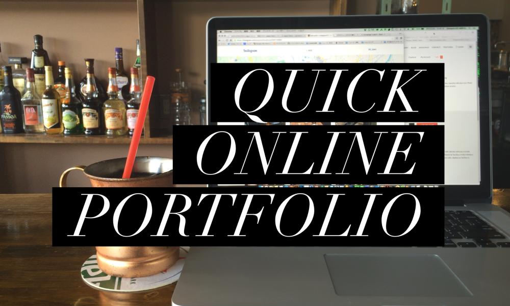 3 Quick Online Portfolio Solutions